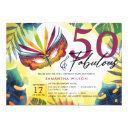 watercolor masquerade 50th birthday party invitation