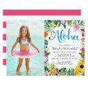 watercolor tropical luau | photo birthday party invitations
