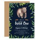 watercolor wild one birthday invitations | navy