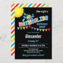 waterslide birthday party invitation
