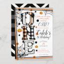 whimsical pattern halloween mashup 1st birthday invitation