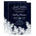 white pines stars navy blue watercolor sweet 16 invitations