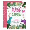 wild one dino party girl pink dinosaur birthday invitation