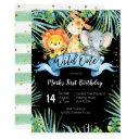 wild one jungle party birthday invitation