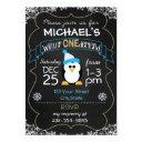 winter onederland birthday invitations boy 1st
