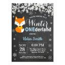 winter onederland fox boy 1st birthday invitation