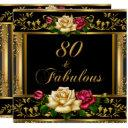 womans 80th birthday party rose gold vintage invitation