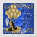 womans royal blue and gold birthday party glam invitation