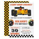 yellow race car racing birthday party invitation