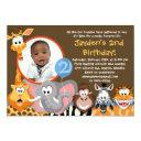 zoo animals - wild animals birthday invitations